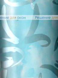 Вертикальные ламели ( без карниза ) платиковые АКВАМАРИН светло-голубой от производителя жалюзи и рулонных штор РДО