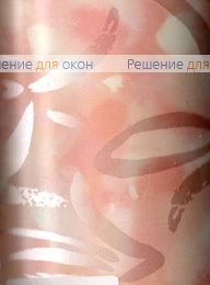 Вертикальные ламели ( без карниза ) платиковые АКВАМАРИН персиковый от производителя жалюзи и рулонных штор РДО