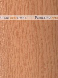 Вертикальные ламели ( без карниза ) платиковые БУК от производителя жалюзи и рулонных штор РДО