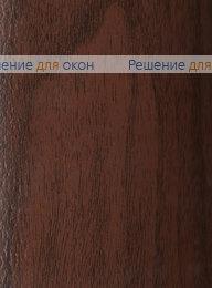 Вертикальные ламели ( без карниза ) платиковые ДУБ от производителя жалюзи и рулонных штор РДО