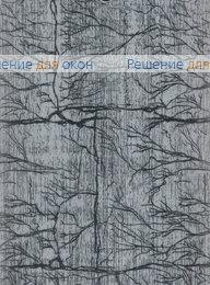 Вертикальные ламели ( без карниза ) платиковые ФРОСТ серебро от производителя жалюзи и рулонных штор РДО