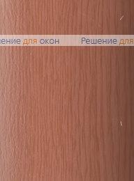 Вертикальные ламели ( без карниза ) платиковые КЛЕН от производителя жалюзи и рулонных штор РДО