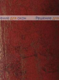 Вертикальные ламели ( без карниза ) платиковые ЛОЭНГРИН от производителя жалюзи и рулонных штор РДО