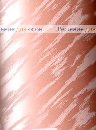 Вертикальные ламели ( без карниза ) платиковые МРАМОР персик от производителя жалюзи и рулонных штор РДО