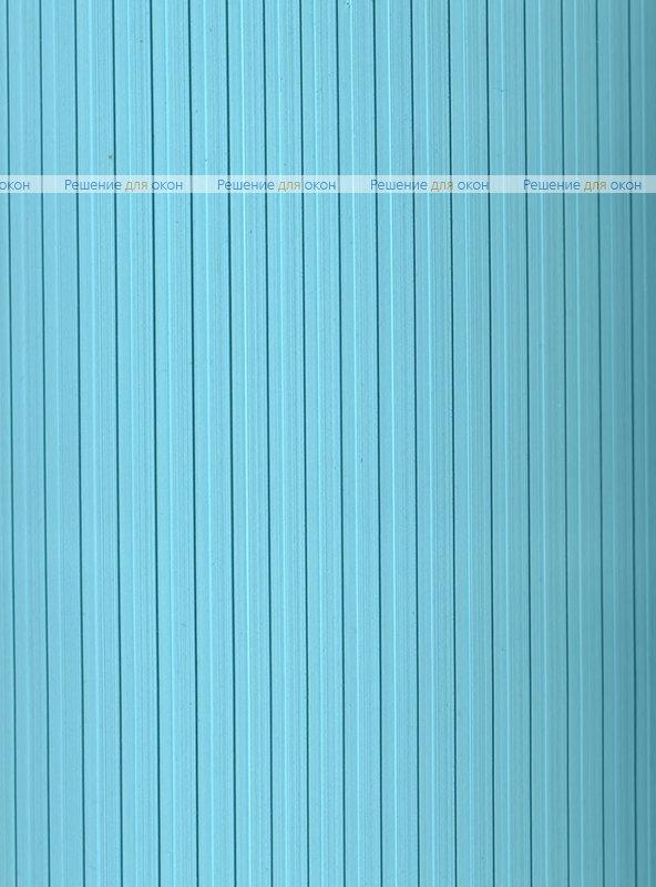 Вертикальные ламели ( без карниза ) платиковые РИБКОРД голубой от производителя жалюзи и рулонных штор РДО