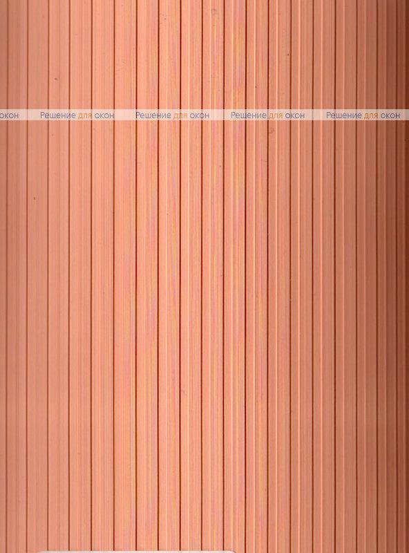 Вертикальные ламели ( без карниза ) платиковые РИБКОРД персиковый от производителя жалюзи и рулонных штор РДО