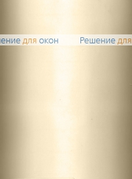Вертикальные ламели ( без карниза ) платиковые СТАНДАРТ 301 бежевый от производителя жалюзи и рулонных штор РДО