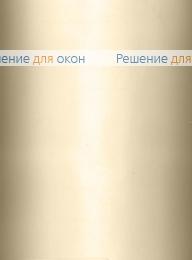 Жалюзи вертикальные платиковые СТАНДАРТ 301 бежевый от производителя жалюзи и рулонных штор РДО
