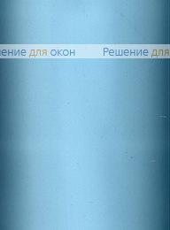 Вертикальные ламели ( без карниза ) платиковые СТАНДАРТ 304 голубой от производителя жалюзи и рулонных штор РДО