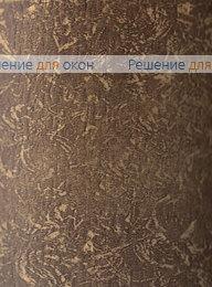 Вертикальные ламели ( без карниза ) платиковые ТАНГЕЙЗЕР от производителя жалюзи и рулонных штор РДО