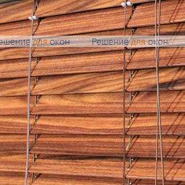 Жалюзи горизонтальные 25 мм, арт. Red Rosewood ламинация от производителя жалюзи и рулонных штор РДО