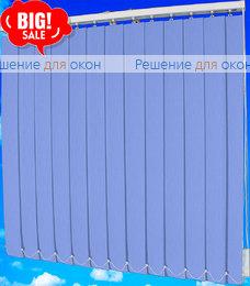 Жалюзи вертикальные ДОЖДЬ 10 голубой от производителя жалюзи и рулонных штор РДО