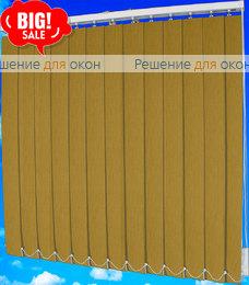 Жалюзи вертикальные ДОЖДЬ 2746 т.бежевый от производителя жалюзи и рулонных штор РДО