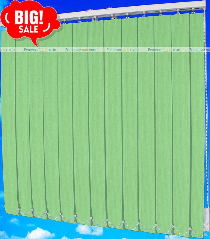 Жалюзи вертикальные ДОЖДЬ 27 салатовый от производителя жалюзи и рулонных штор РДО