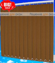 Жалюзи вертикальные ДОЖДЬ 2870 мокко от производителя жалюзи и рулонных штор РДО