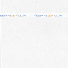 Вертикальные ламели ( без карниза ) РЕСПЕКТ 01 белый от производителя жалюзи и рулонных штор РДО