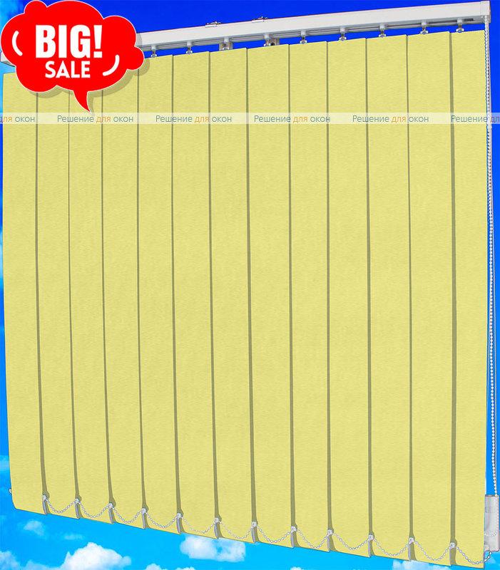 Жалюзи вертикальные РЕСПЕКТ 02 светло-бежевый от производителя жалюзи и рулонных штор РДО