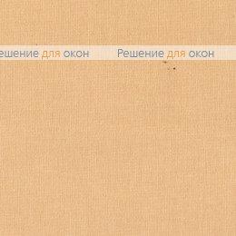 Вертикальные ламели ( без карниза ) РЕСПЕКТ 03 персиковый от производителя жалюзи и рулонных штор РДО