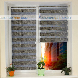 Компакт Зебра на створку окна, Компакт Зебра РИШЕЛЬЕ 13 от производителя жалюзи и рулонных штор РДО