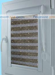 Уни Зебра РИШЕЛЬЕ 13 от производителя жалюзи и рулонных штор РДО