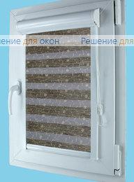 Вегас Зебра РИШЕЛЬЕ 13 от производителя жалюзи и рулонных штор РДО
