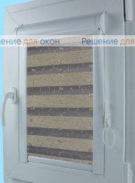 Уни Зебра РИШЕЛЬЕ 18 от производителя жалюзи и рулонных штор РДО