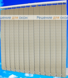 Жалюзи вертикальные РОКОКО 2746 Т.бежевый от производителя жалюзи и рулонных штор РДО
