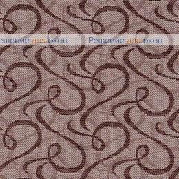 Вертикальные ламели ( без карниза ) РОКОКО 2870 коричневый от производителя жалюзи и рулонных штор РДО