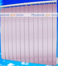 Жалюзи вертикальные РОКОКО 4454 бордо от производителя жалюзи и рулонных штор РДО