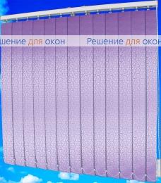 Жалюзи вертикальные РОКОКО 4803 лиловый от производителя жалюзи и рулонных штор РДО