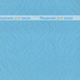 Вертикальные ламели ( без карниза ) САХАРА 10 голубой от производителя жалюзи и рулонных штор РДО