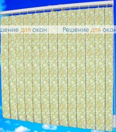 Жалюзи вертикальные САКУРА 2 день от производителя жалюзи и рулонных штор РДО