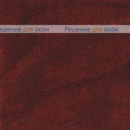 Вертикальные ламели ( без карниза ) САНДРА 2871 шоколад от производителя жалюзи и рулонных штор РДО