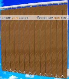Жалюзи вертикальные САНДРА 2871 шоколад от производителя жалюзи и рулонных штор РДО