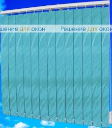 Жалюзи вертикальные САНДРА 5173 голубой от производителя жалюзи и рулонных штор РДО