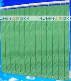 Жалюзи вертикальные САНДРА 5992 светло-зеленый от производителя жалюзи и рулонных штор РДО
