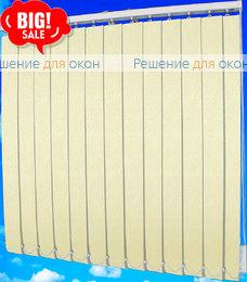 Жалюзи вертикальные САХАРА 02 слоновая кость от производителя жалюзи и рулонных штор РДО