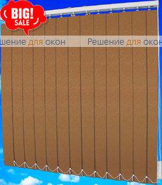Жалюзи вертикальные САХАРА 29 коричневый от производителя жалюзи и рулонных штор РДО