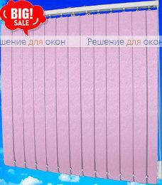 Жалюзи вертикальные САХАРА 42 сиреневый от производителя жалюзи и рулонных штор РДО