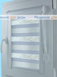 Уни Зебра  СЕВИЛЛА 1 от производителя жалюзи и рулонных штор РДО