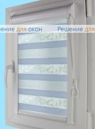 Уни плюс Зебра  СЕВИЛЛА 1 от производителя жалюзи и рулонных штор РДО