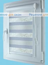 Вегас Зебра  СЕВИЛЛА 1 от производителя жалюзи и рулонных штор РДО