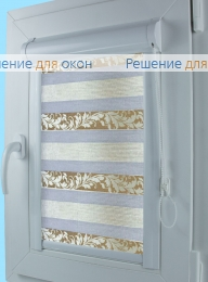 Уни Зебра  СЕВИЛЛА 3 от производителя жалюзи и рулонных штор РДО