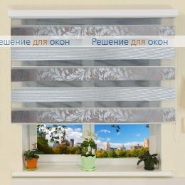 РК-30 Бокс квадрат Зебра  СЕВИЛЛА 4 от производителя жалюзи и рулонных штор РДО