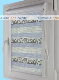 Уни плюс Зебра  СЕВИЛЛА 5 от производителя жалюзи и рулонных штор РДО