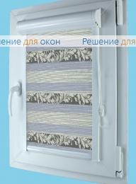 Вегас Зебра  СЕВИЛЛА 5 от производителя жалюзи и рулонных штор РДО
