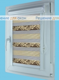 Витео плюс Зебра  СЕВИЛЛА 6 от производителя жалюзи и рулонных штор РДО