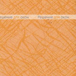 Вертикальные ламели ( без карниза ) СФЕРА 3465 желтый от производителя жалюзи и рулонных штор РДО
