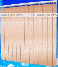 Жалюзи вертикальные СФЕРА 4290 оранжевый от производителя жалюзи и рулонных штор РДО