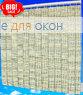 Жалюзи вертикальные ШИКАТАН 111 чайная церемония синий